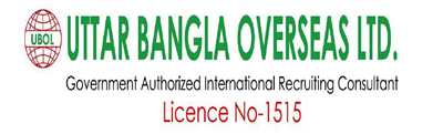 Uttar Bangla Overseas Ltd RL No Logo